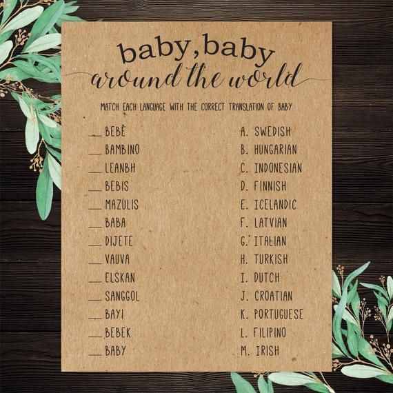 Baby Around The World Baby Shower Game Play this fun and unique baby shower game...