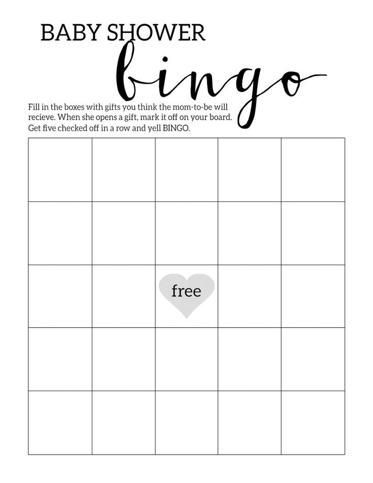 Baby Shower Bingo Printable Cards Template. Simple, Easy, DIY baby shower game f...