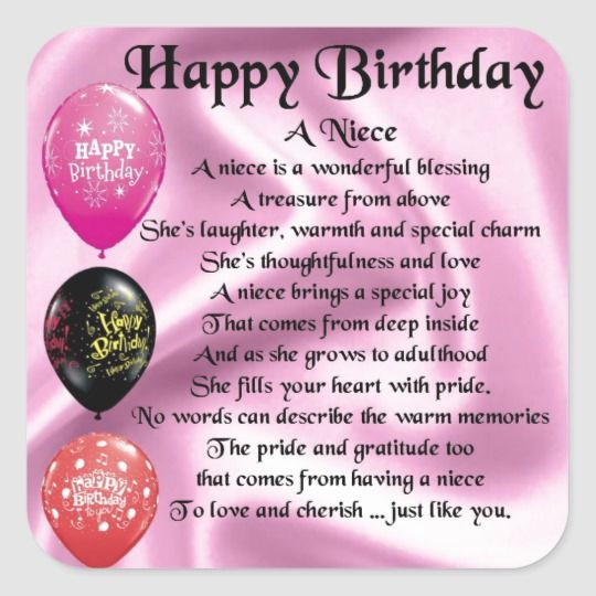 Niece Poem - Happy Birthday Square Sticker