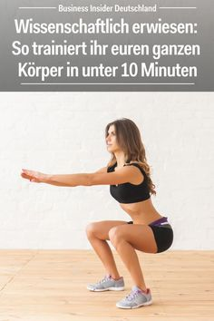 The 7-minute workout is ideal for those who have little time for exercise or who just want to relax.