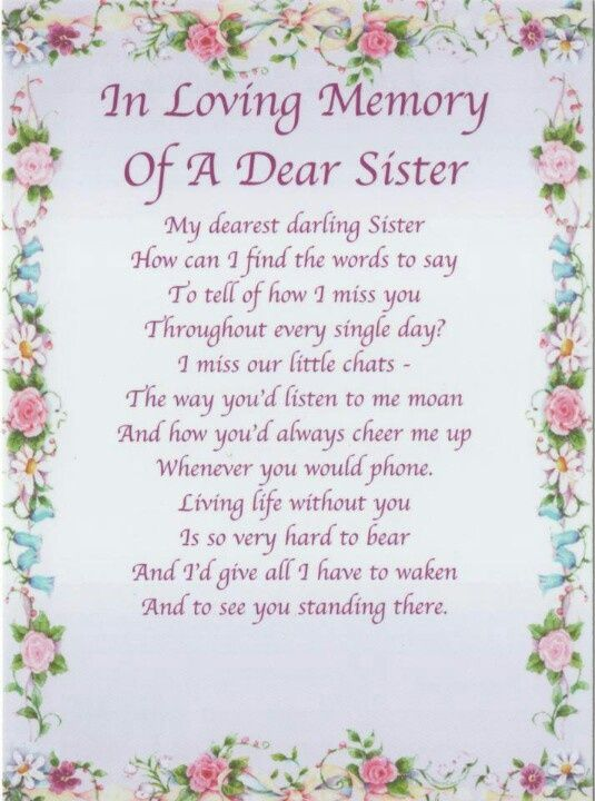 quotes about missing a sister who has died - Google Search