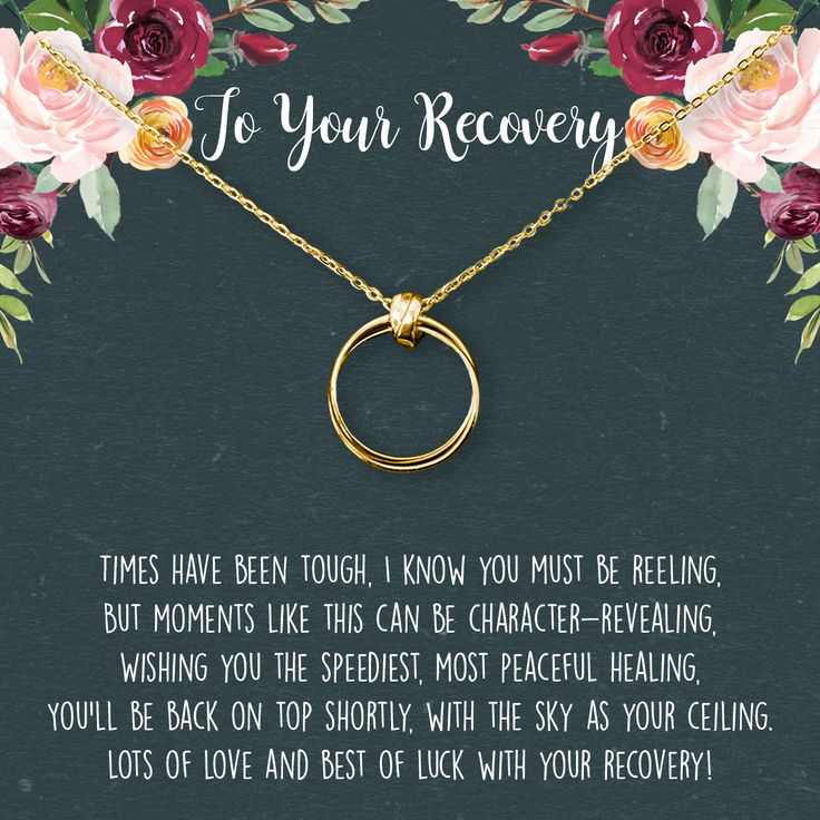 Recovery Gift Necklace: Post Surgery, Sobriety, Addiction, Miscarriage, Illness, Sympathy Gift