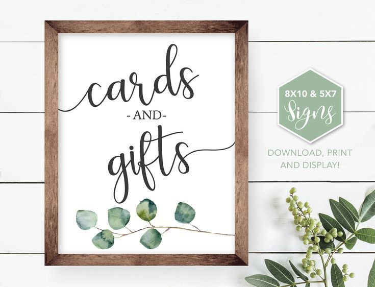 Cards and Gifts Sign, Greenery Shower, Wedding Sign, Printable, Baby Shower Sign