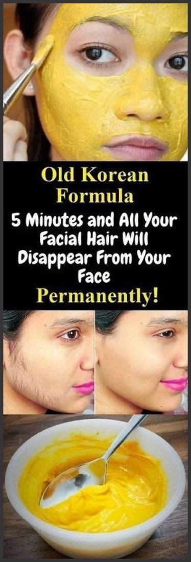 Old Korean Formula 5 Minutes and All Your Facial Hair Will Disappear From Your Face Permanently